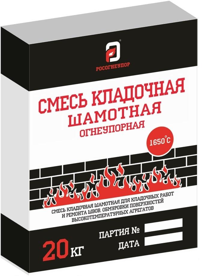Сухой бетон крафт заказать бетон миксер в тольятти
