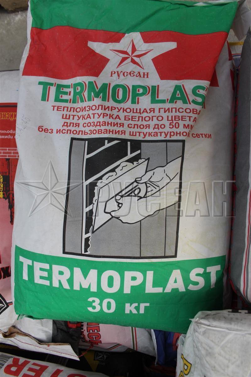 Утепление фасадов дома экструдированным пенополистиролом