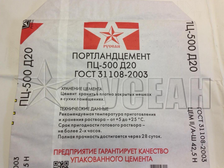 сроки хранения цемента в бумажном мешке